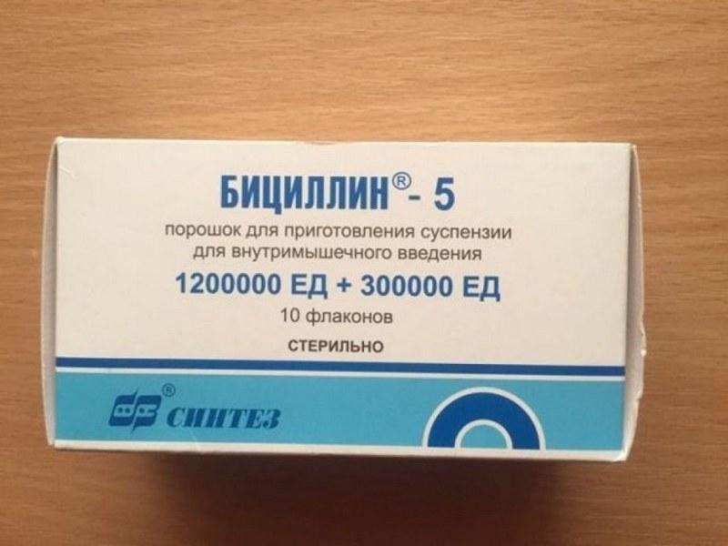 Препарат Бициллин-5