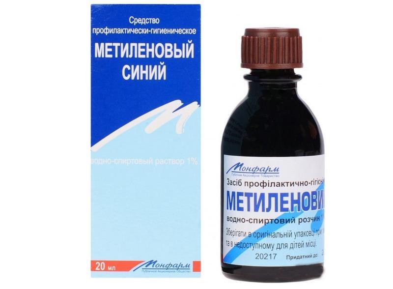 Препарат метиленовый синий