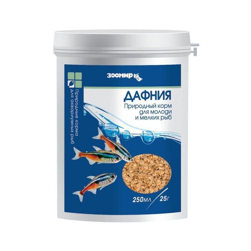 Дафния - корм для рыбок аквариумных